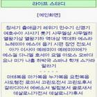 [전자책] 라이프 스타디