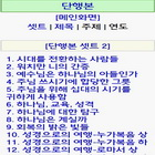 [전자책] 08.단행본 셋트 2 (book2.pdb)