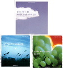 하나님 사람의 생활 & 하나님을 따라 목양함 1, 2/CD