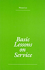 [영문] Basic Lessons on Service