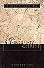 [영문] The All-Inclusive Christ