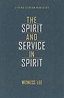[영문] The Spirit and Service in Spirit