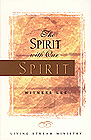 [영문] The Spirit with our spirit