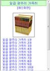 [전자책] 13.일곱 광주리 가득히(7basket.pdb)