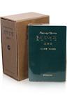 성경- [포켓] 신약 회복역 - 세트 9권