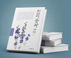 [진리공과 세트 1~4단계 전16권 (양장 개정판)]