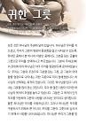 복음지-복음엽서-귀한 그릇(100장)
