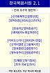 [전자책] 00. 13종 풀세트