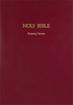 회복역 영어 구,신약 - Holy Bible