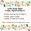 [전자책] 기기변경료 - 성경찬송 +  (그외상품)